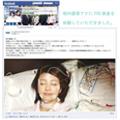 TV東京「ワールドビジネスサテライト」で当院が紹介されました
